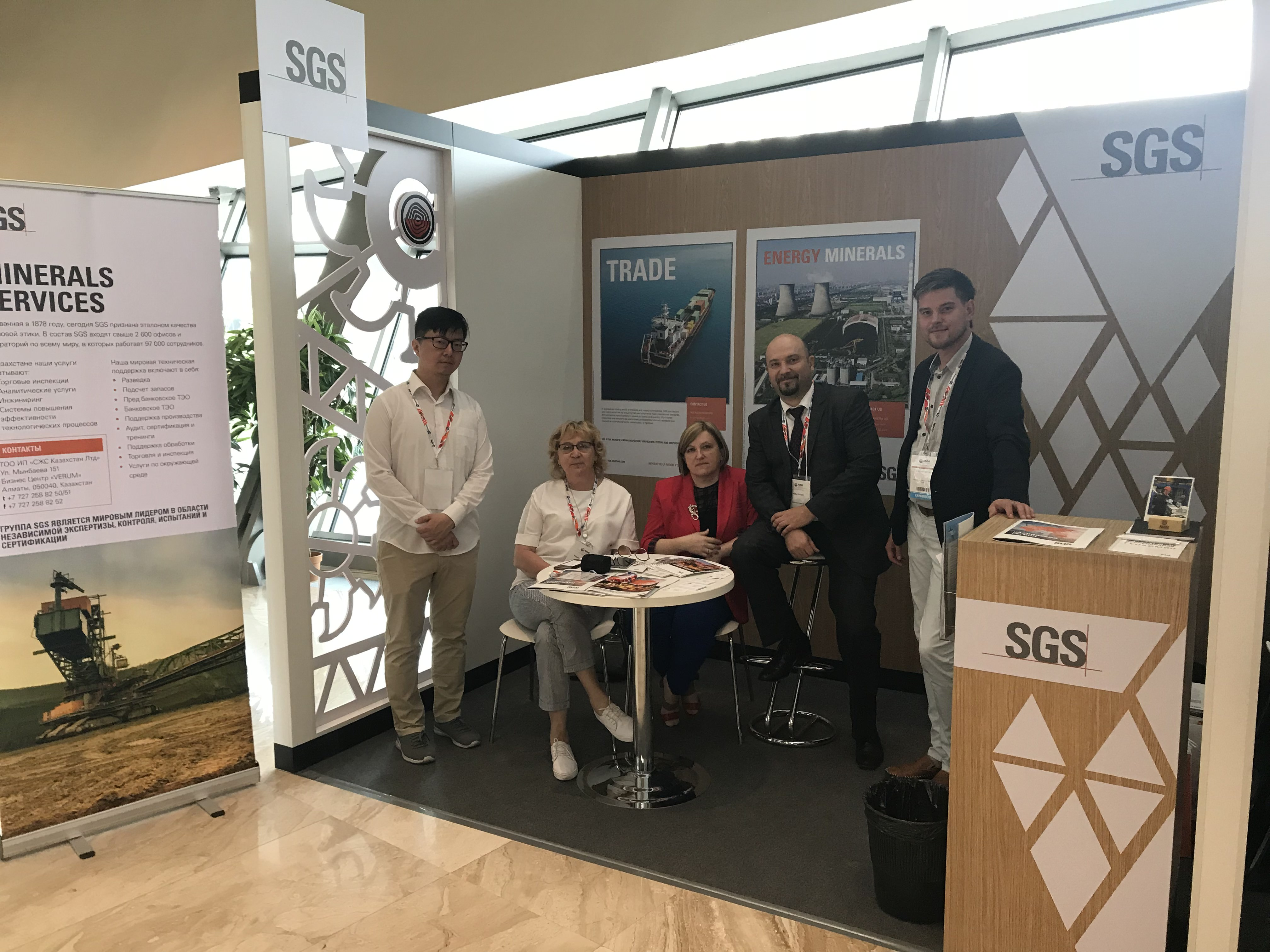 SGS Booth stand